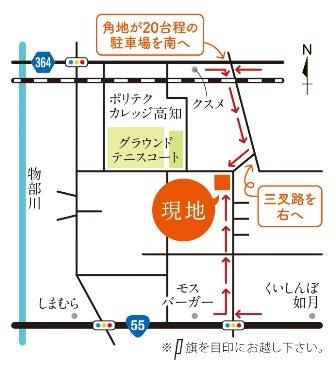 野市map-新聞広告大.jpg